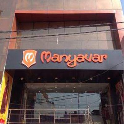 Manyavar – Alambagh